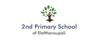 Eleftheroupoli 2nd Primary School, Greece
